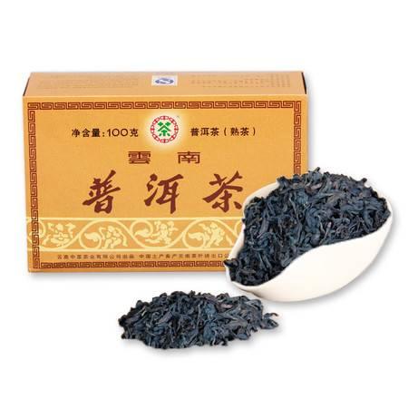 中茶 云南普洱茶 黑茶 简装Y671普洱熟茶100g/盒 普洱典范 中粮荣誉出品