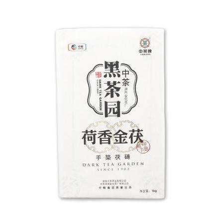 中茶 安化黑茶叶 黑茶园之荷香金茯1kg/块礼盒装 赠精美礼袋 传承工艺 中粮荣誉出品