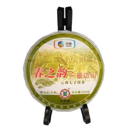 中茶 茶叶 黑茶 云南普洱茶 2011年春之韵之景迈山(生茶)200g/饼 中粮荣誉出品