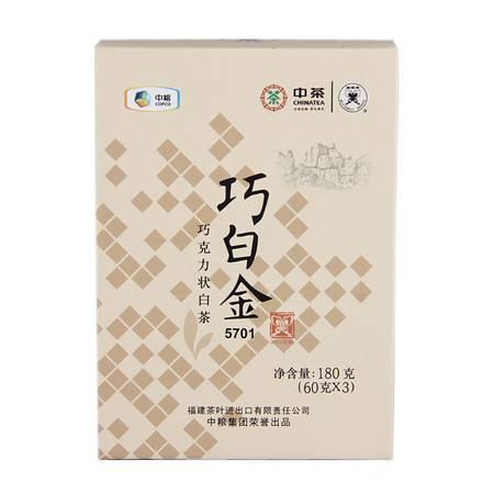 中茶蝴蝶 福鼎白茶 5701蝴蝶巧白金(60g*3块)/盒 创新白茶新典范 中粮荣誉出品