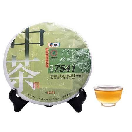 中茶云南普洱 2014年经典7541 普洱生茶357克/饼 乔木大树珍藏版 中粮荣誉出品