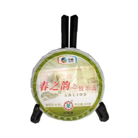 中茶 黑茶 云南普洱茶 2011年春之韵之攸乐山(普洱生茶)200g/饼 中粮荣誉出品