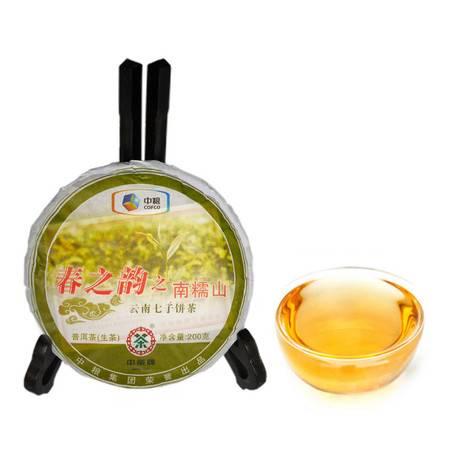 中茶 黑茶 云南普洱茶 2011年春之韵之南糯山(普洱生茶)200g/饼 中粮荣誉出品