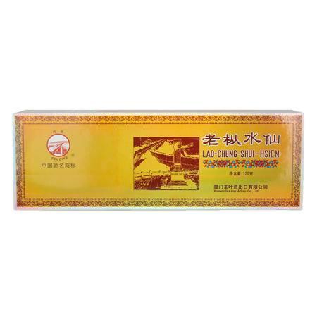 中茶 海堤 茶叶 乌龙茶 武夷岩茶 AT1102古早海堤味烟条装特级老枞水仙 120克/条