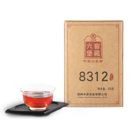 中茶 黑茶 广西梧州六堡茶 窖藏臻品8312六堡茶砖400克/盒 特有槟榔香 中粮荣誉出品