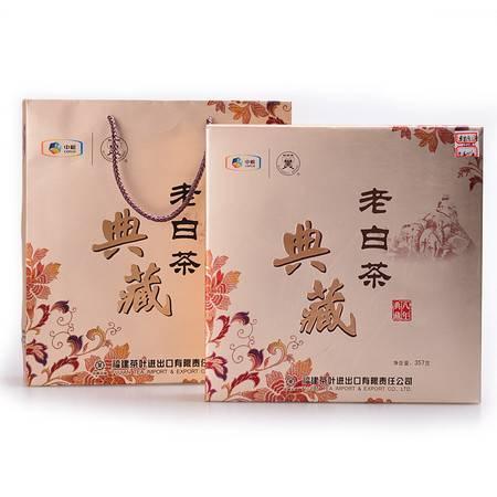 中茶 福鼎白茶 2013年典藏8年陈5208老白茶饼357g/饼尊崇礼盒装 中粮荣誉出品