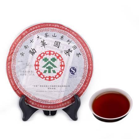中茶 云南普洱茶 七大茶山系列之9年陈勐革圆茶(熟茶)357g/饼 中粮荣誉出品