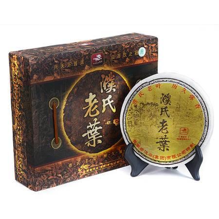 中茶 普秀 云南普洱 2000年濮氏老叶357g/饼礼盒装 熟茶 千年古茶树 可以喝的历史