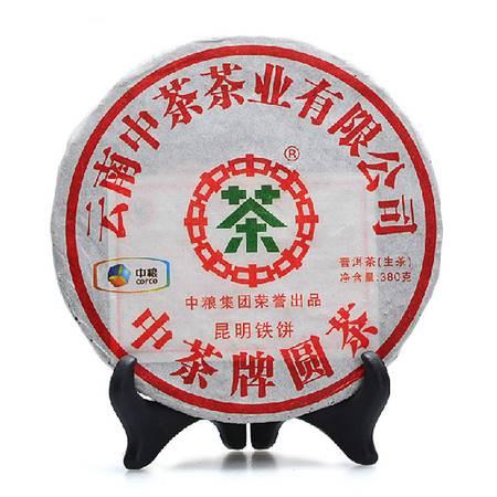 中茶 云南普洱 黑茶 茶叶 2010年昆明铁饼普洱生茶380g/片 经典普洱中粮出品