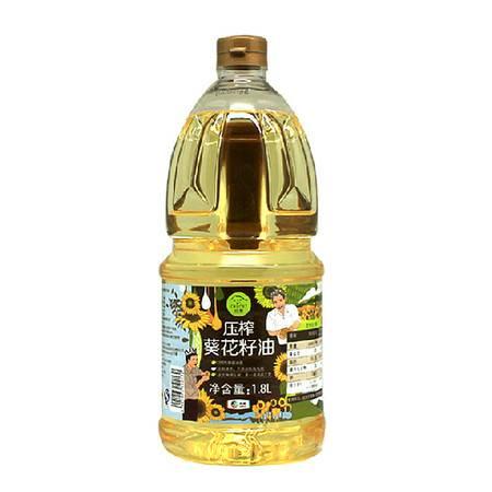 中粮 初萃 非转基因压榨葵花籽油1.8L/桶