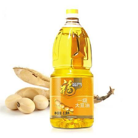 福临门一级大豆油1.8L/瓶 中粮荣誉出品