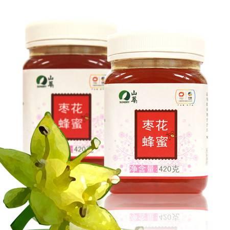 中粮 山萃 枣花蜂蜜420克/瓶 源于自然 奉献健康