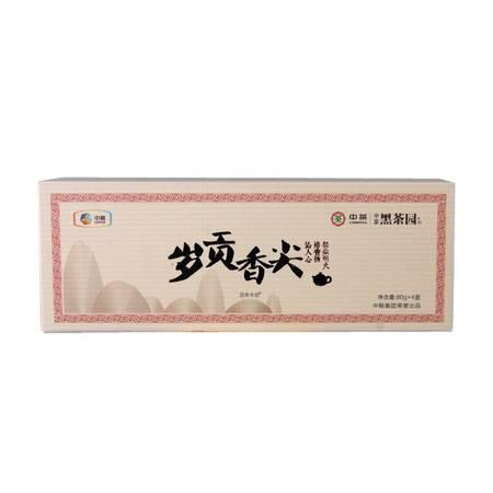 中茶黑茶园 湖南安化黑茶 百年木仓之岁贡香尖320克/盒 中粮荣誉出品
