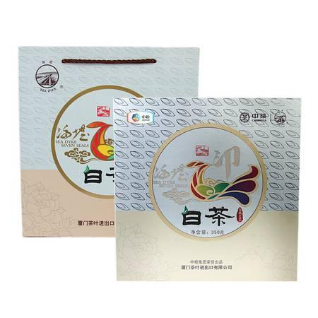 中茶 海堤 福鼎白茶 XTJ3701七印白茶饼350克/盒(雅致礼盒装) 中粮荣誉出品