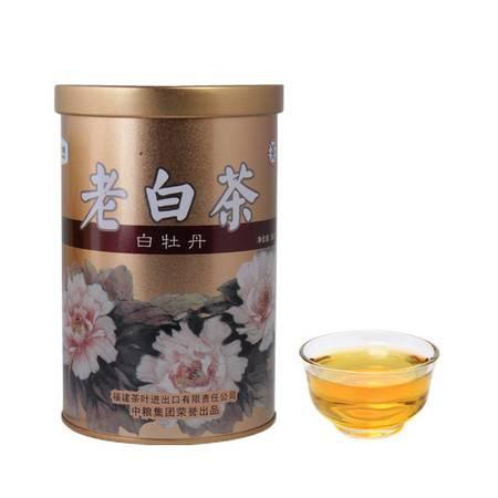 中茶 蝴蝶 福鼎白茶 8年陈5109老白茶50克/罐(四罐加赠礼袋) 中粮荣誉出品