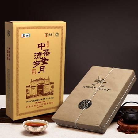 中茶 安化黑茶 2015年CT6669流金岁月66周年纪念手筑茯砖1公斤/块