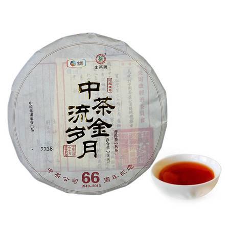 中茶 云南普洱茶 2015年CT6667流金岁月66周年纪念饼366克/饼(普洱熟茶)