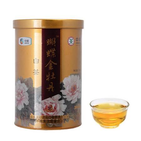 中茶蝴蝶 茶叶 福鼎白茶 5110金牡丹50克/罐(4罐配礼袋) 中粮荣誉出品