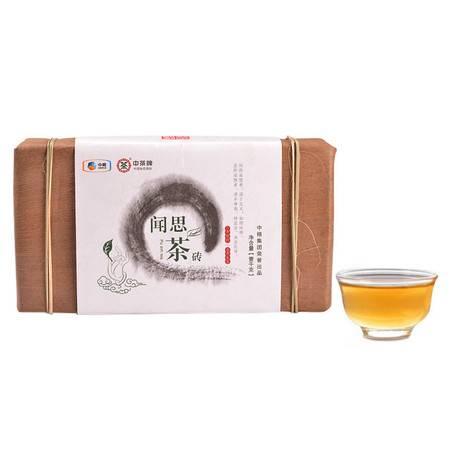 中茶 云南普洱茶叶 黑茶 2013年闻思茶砖1000克/块*15/件 普洱生茶