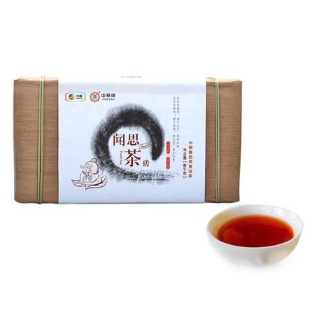 中茶 云南普洱茶叶 黑茶 2013年闻思茶砖1000克/块*15/件 普洱熟茶
