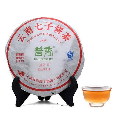中茶 普秀 黑茶叶 2012年435红丝带青饼(生茶)云南普洱饼茶357g/饼*84整件