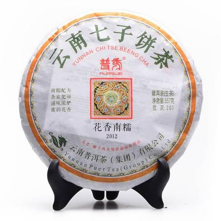 普秀 云南普洱茶叶 2012年花香南糯357g*7片/提 4提一箱 普洱生茶