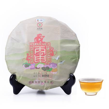 中茶 云南普洱茶叶 2016年农历丙申猴年生肖纪念饼357克/饼*28 普洱生茶