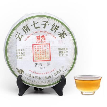 普秀 云南普洱茶叶 2012年普秀一品七子饼357g*7片/提 4提一箱 普洱生茶(泡饼)