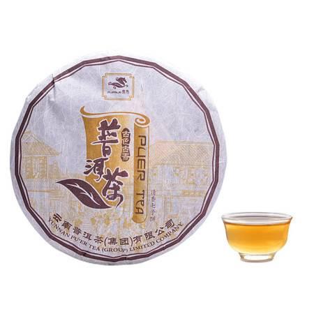 普秀 云南普洱茶叶 2006年古色古香清香七子饼 生茶 357g/片*7片/提