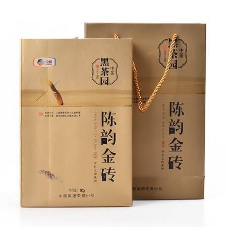 中茶安化黑茶 黑茶园之2015年 HT2116手筑金花茯砖 陈韵金砖1kg/块*20/箱