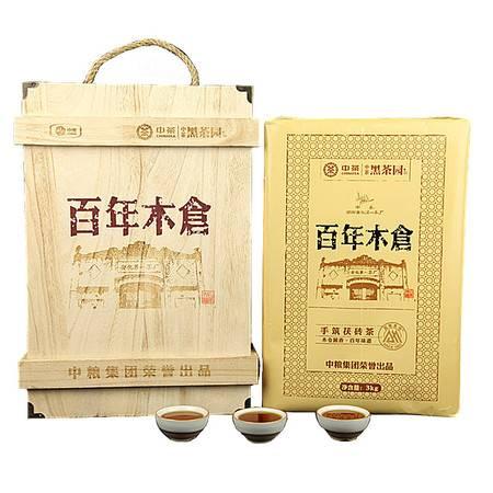 中茶黑茶园 安化黑茶 百年木仓系列之手筑茯茶3kg/块 轻奢木质礼盒装
