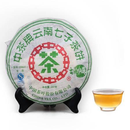 中茶 云南普洱茶叶 2007年CT8641云海仙踪青饼357g/片 普洱生茶