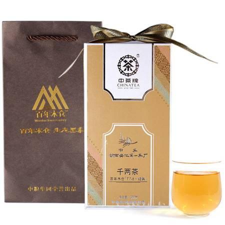 中茶 安化黑茶 百年木仓生态黑茶 HT7061千两茶T7-8经典300克/盒