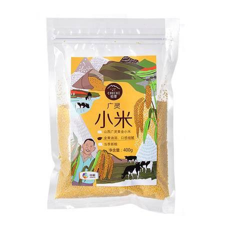 [预售][邮划算台州专场]中粮初萃 山西广灵小米400g 杂粮