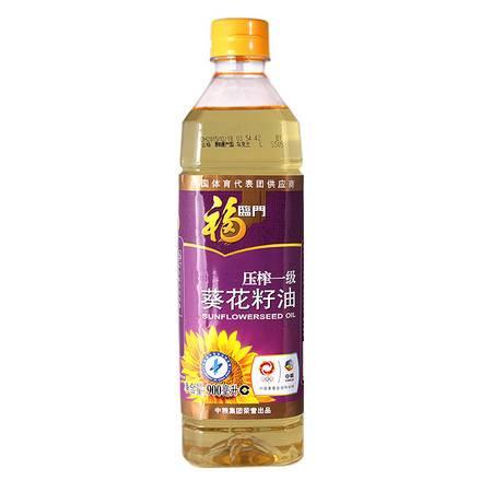 中粮 福临门 食用油 非转基因压榨 葵花籽油900ml/瓶 健康生活好油品