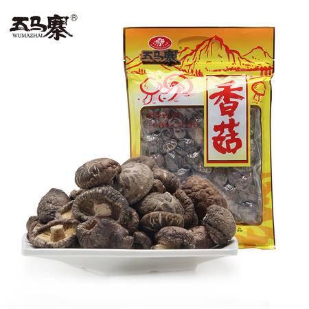 五马寨香菇 200g/包