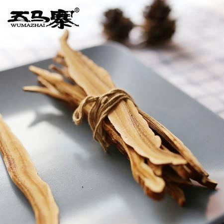 五马寨赤灵芝片 150g/包