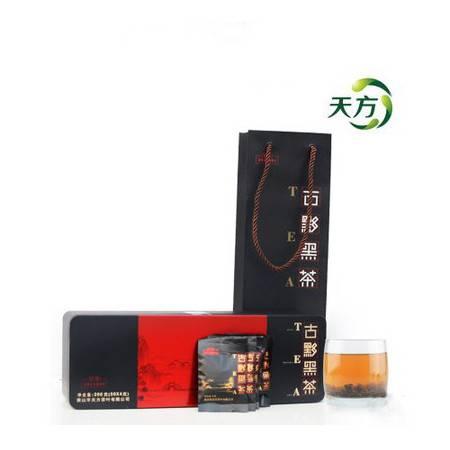 天方古黟安茶 特级古黟黑茶古法制作200g礼盒小袋装