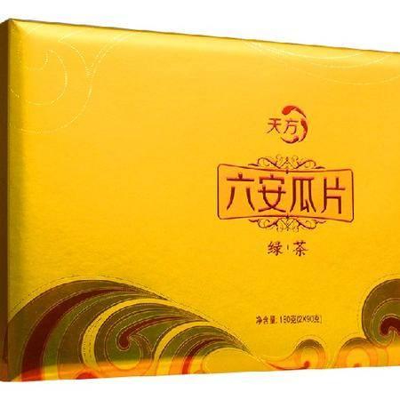 【2016年新茶】安徽天方茶叶 180g特级六安瓜片 绿茶 齐头山产区 明前春茶 礼盒装