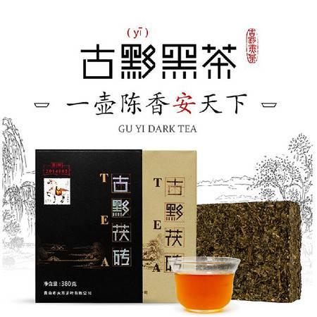 买就送茶刀,买二送手提袋 天方古黟茯砖黑茶 金花黑茶砖茶 380g
