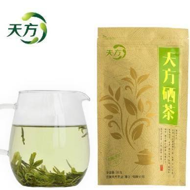 天方茶叶 袋装茶叶新茶一级富硒绿茶50g