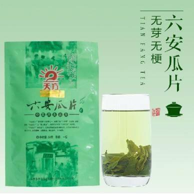 天方茶叶50g六安瓜片绿茶经济袋装