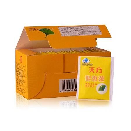 天方茶叶480g银杏茶野生 60*8