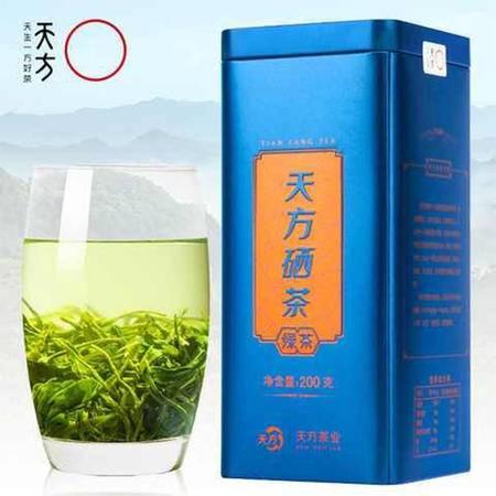 明前春茶 明前炒青茶叶200g 天方富硒绿茶