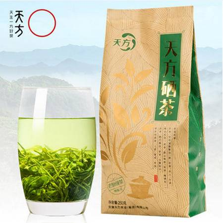 2015年新茶 明前富硒绿茶 天方茶炒青春茶 袋装250g