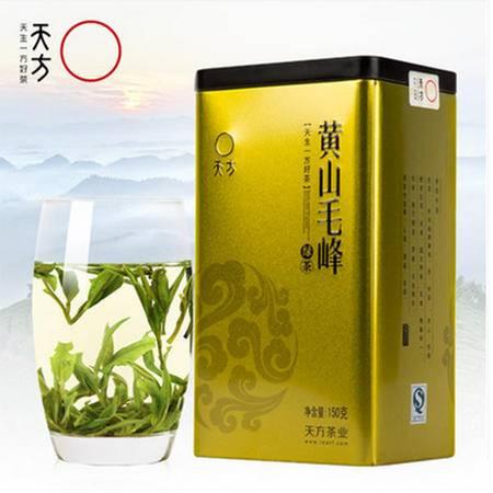 【2016年新茶】天方茶叶 黄山毛峰150克 茶叶绿茶 二级