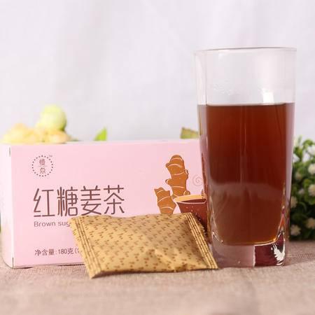 老徽医红糖姜茶10g*18包速溶老姜茶