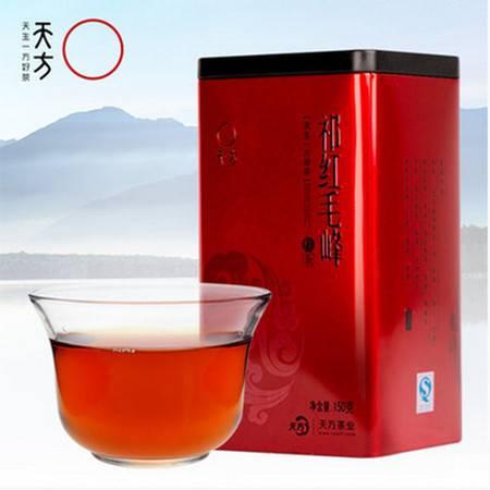 安徽天方茶叶150g听装祁红毛峰