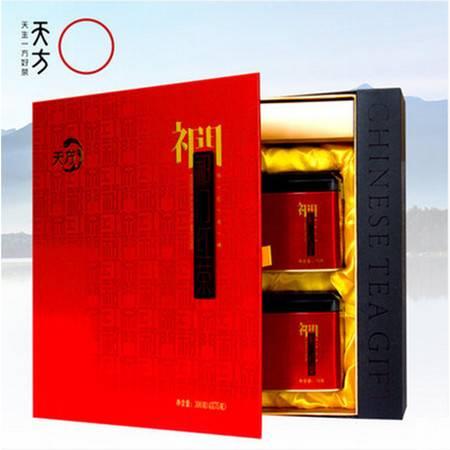 天方茶叶 300g祁门红茶 红茶礼盒