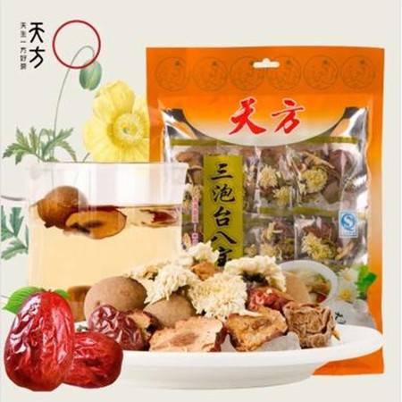 天方茶叶 300g三泡台八宝茶 花草茶 养生茶 健康好茶叶